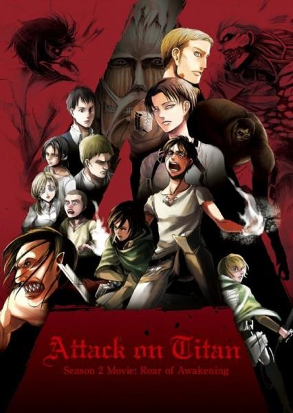 Shingeki No Kyojin Movie 3 Kakusei No Houkou HD English Subbed