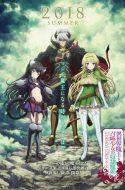How NOT to Summon A Demon Lord Anime 2018 Trailer