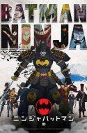 Batman Ninja Exclusive ANN Trailer