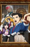 """Gyakuten Saiban Sono """"Shinjitsu"""", Igi Ari! Season 2"""