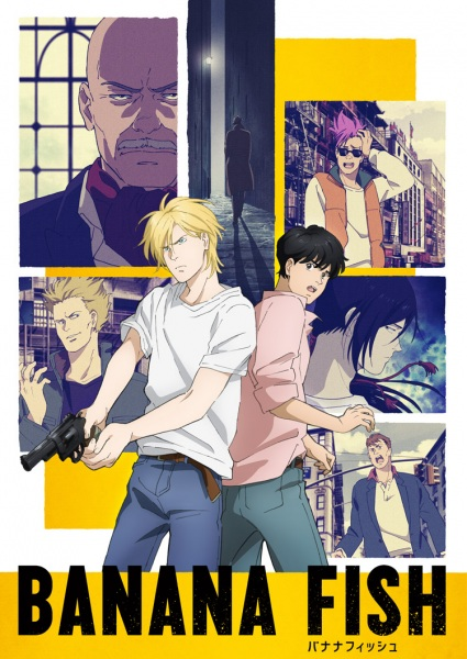 Banana Fish HD English Subbed - Kawaiifu