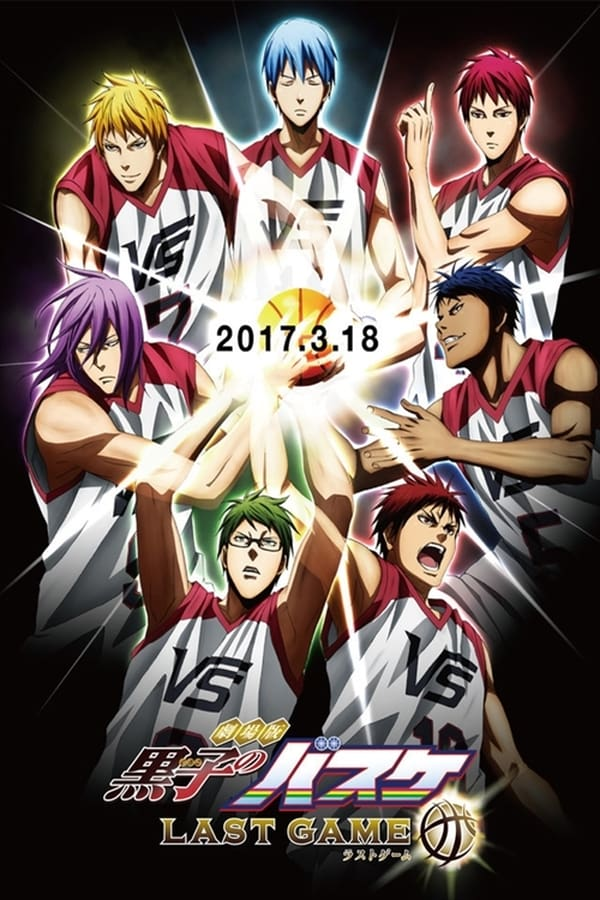 Kuroko no Basket: Last Game - Watch Anime Movie Online ...