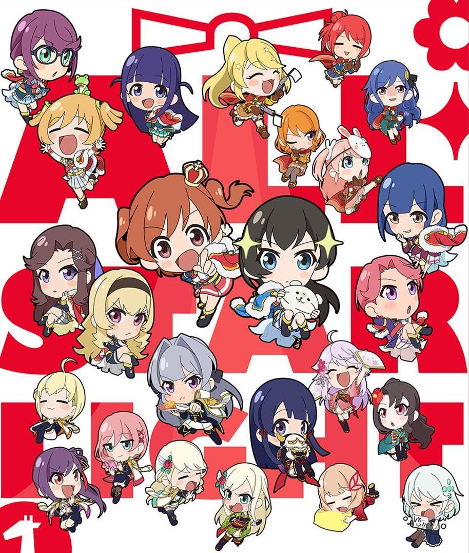 Cobra Manga 2010 Streaming: Shoujo Conte All Starlight HD English Subbed