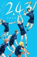 2.43 Seiin Koukou Danshi Volley-bu