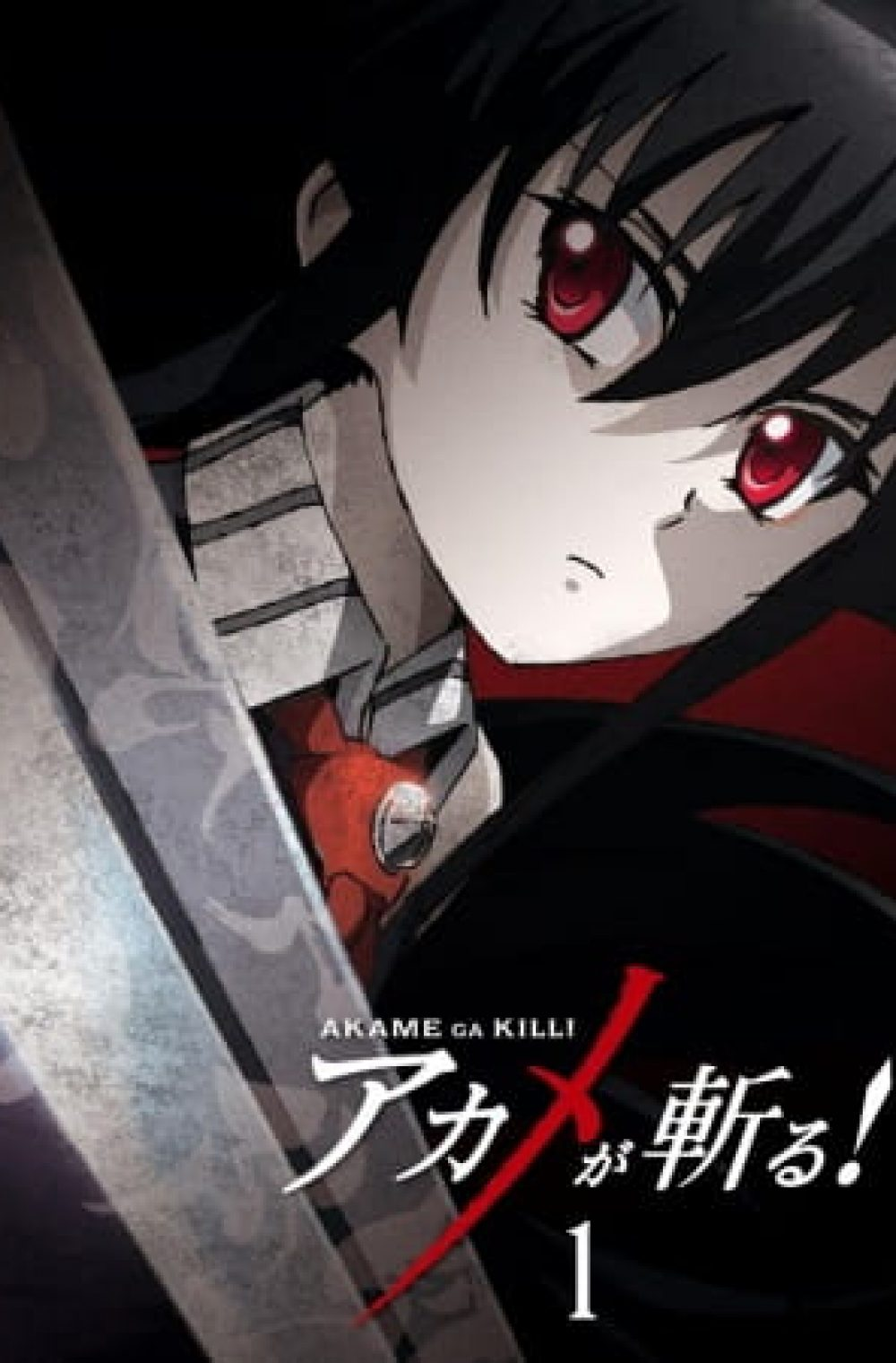 (DUB) Akame ga Kill! (UNCENSORED)