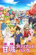 Amagi Brilliant Park (Uncut) + OVA