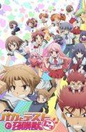 Baka to Test to Shoukanjuu Ni! (Bluray Ver.) + Specials