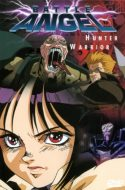 Gunnm (Battle Angel Alita)