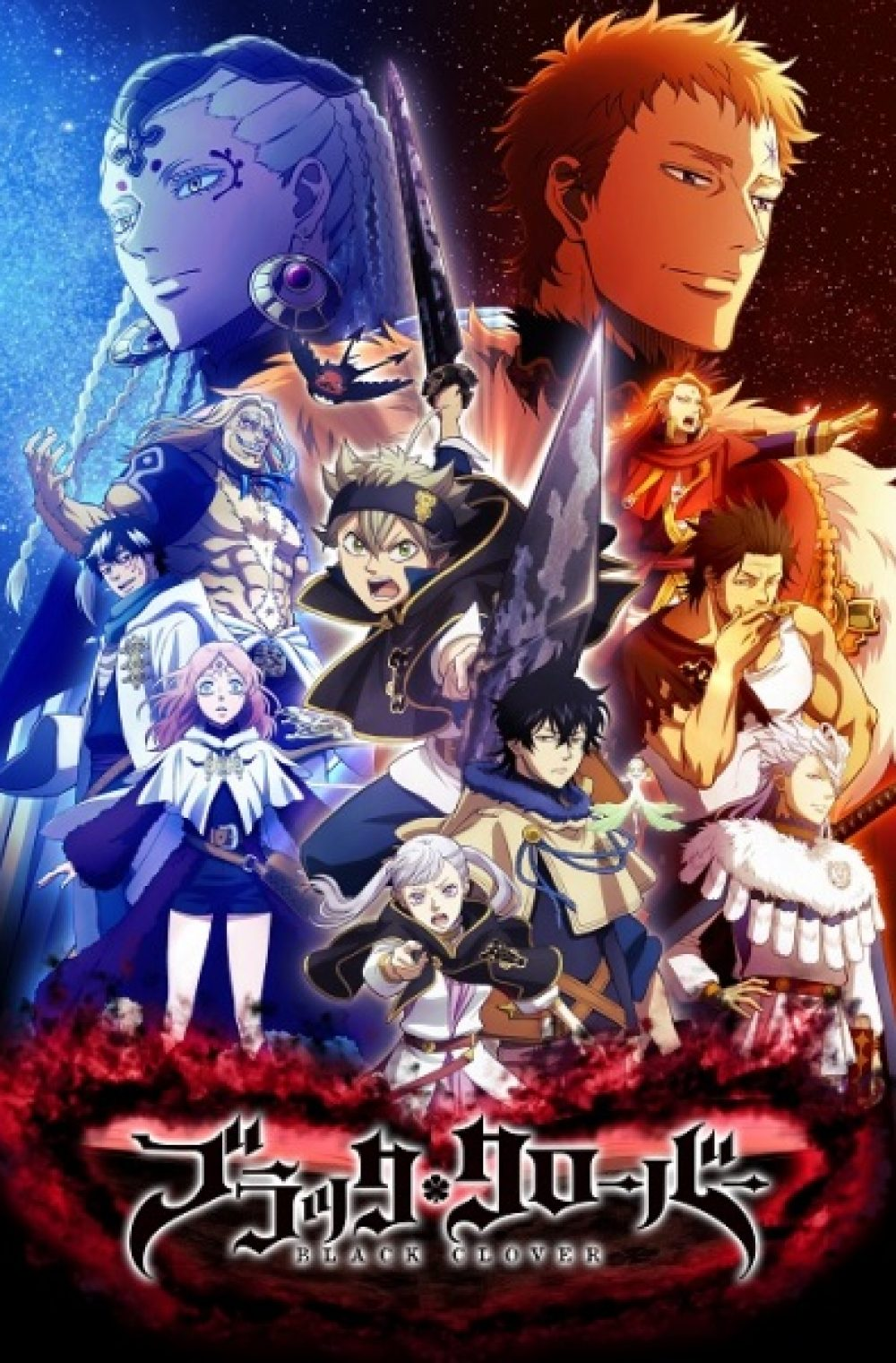 Black Clover (Episode 1 – 150)