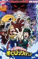 Boku no Hero Academia 4 ( My Hero Academia 4 ) ( My Hero Academia Season 4 )