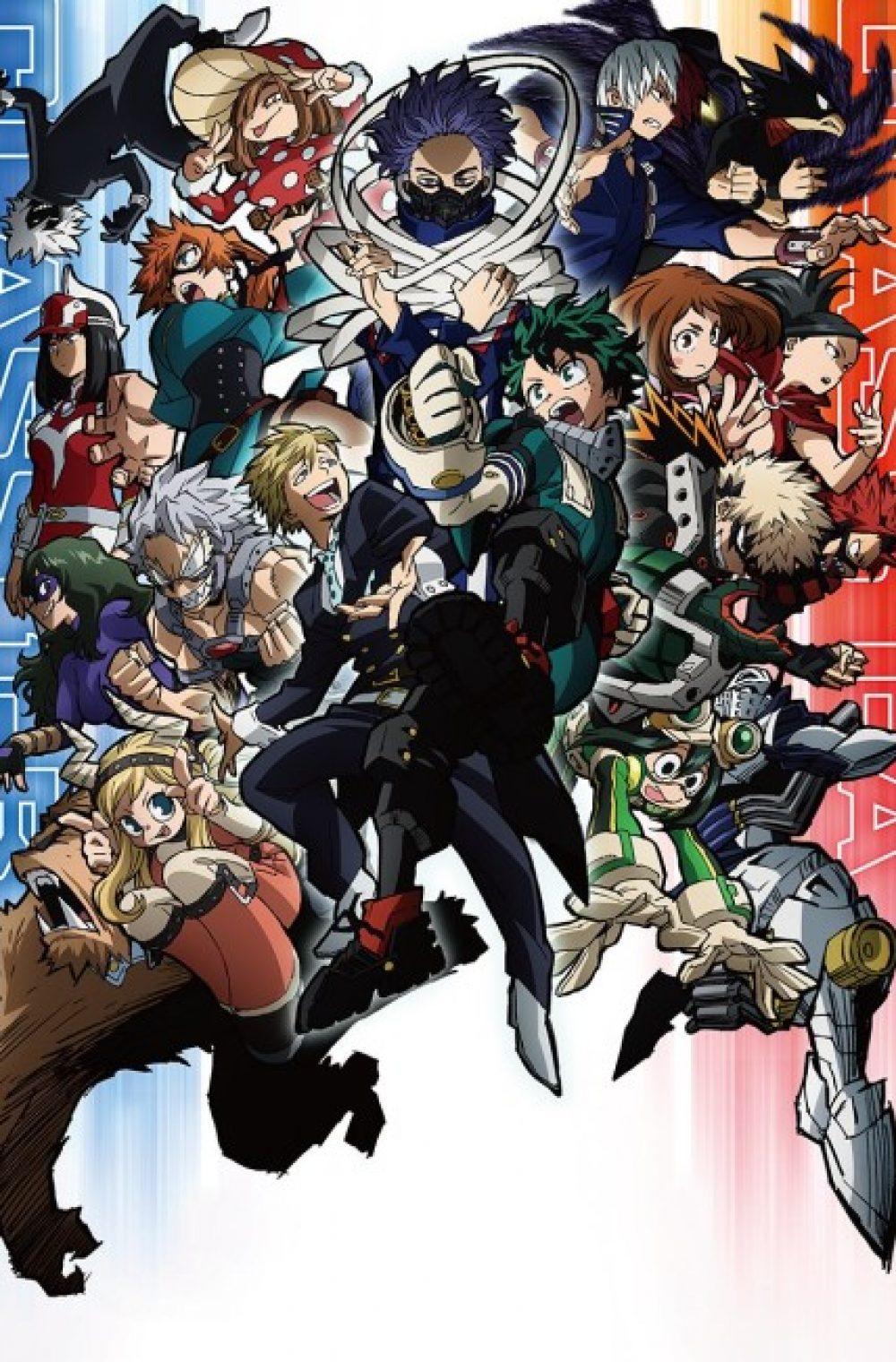 Boku no Hero Academia Season 5 (  My Hero Academia Season 5 )