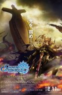 Chain Chronicle – Haecceitas no Hikari Part 3