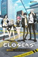 Closers – Side Blacklambs