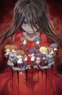 Corpse Party: Tortured Souls + OVA (UNCENSORED)