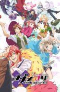Dame x Prince Anime Caravan