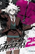 Super Danganronpa 2.5: Nagito Komaeda and the Destroyer of the World