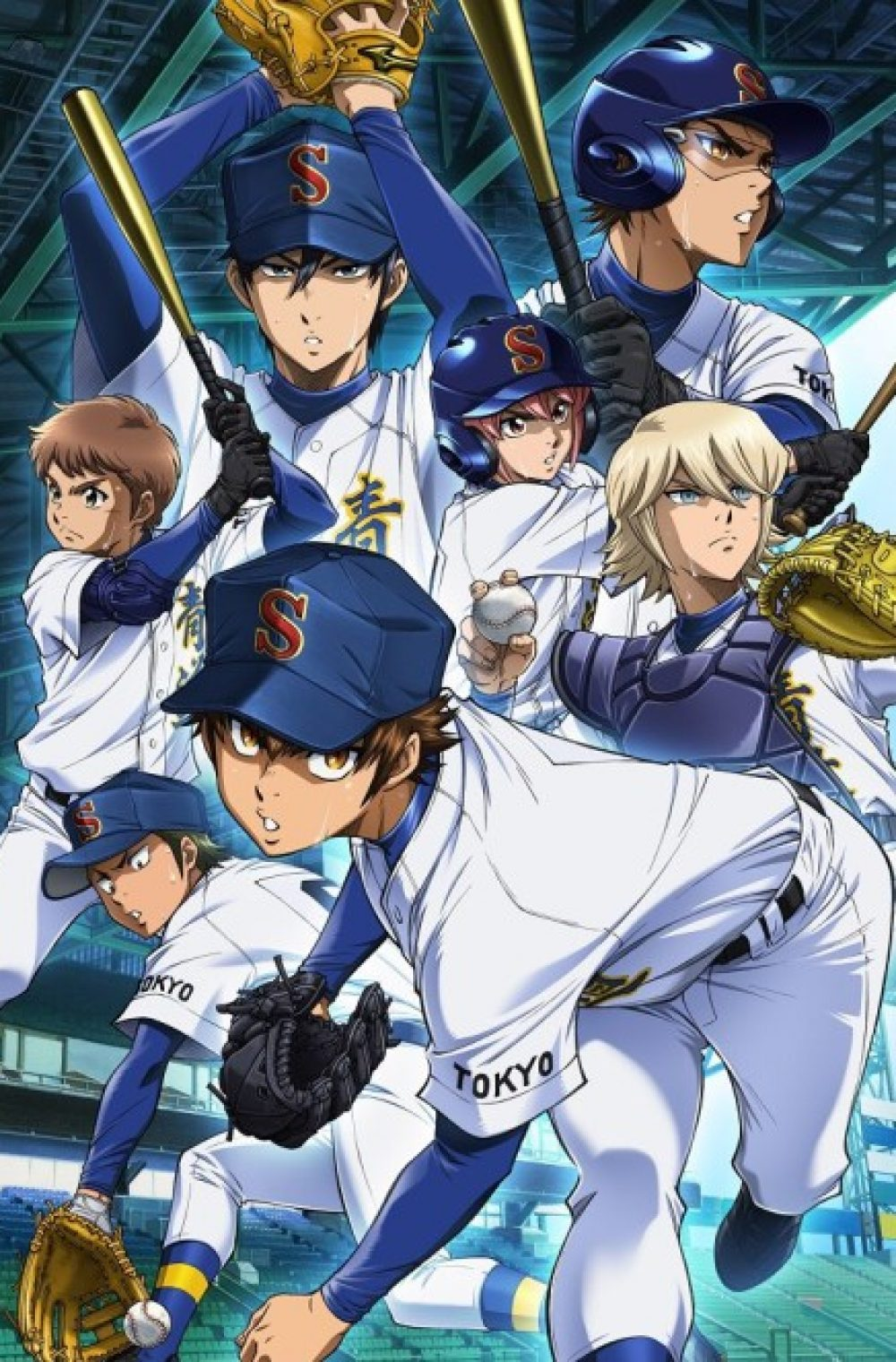 Diamond no Ace Act II ( Diamond No Ace Season 3)