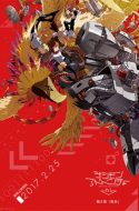 Digimon Adventure tri. 4 – Soushitsu