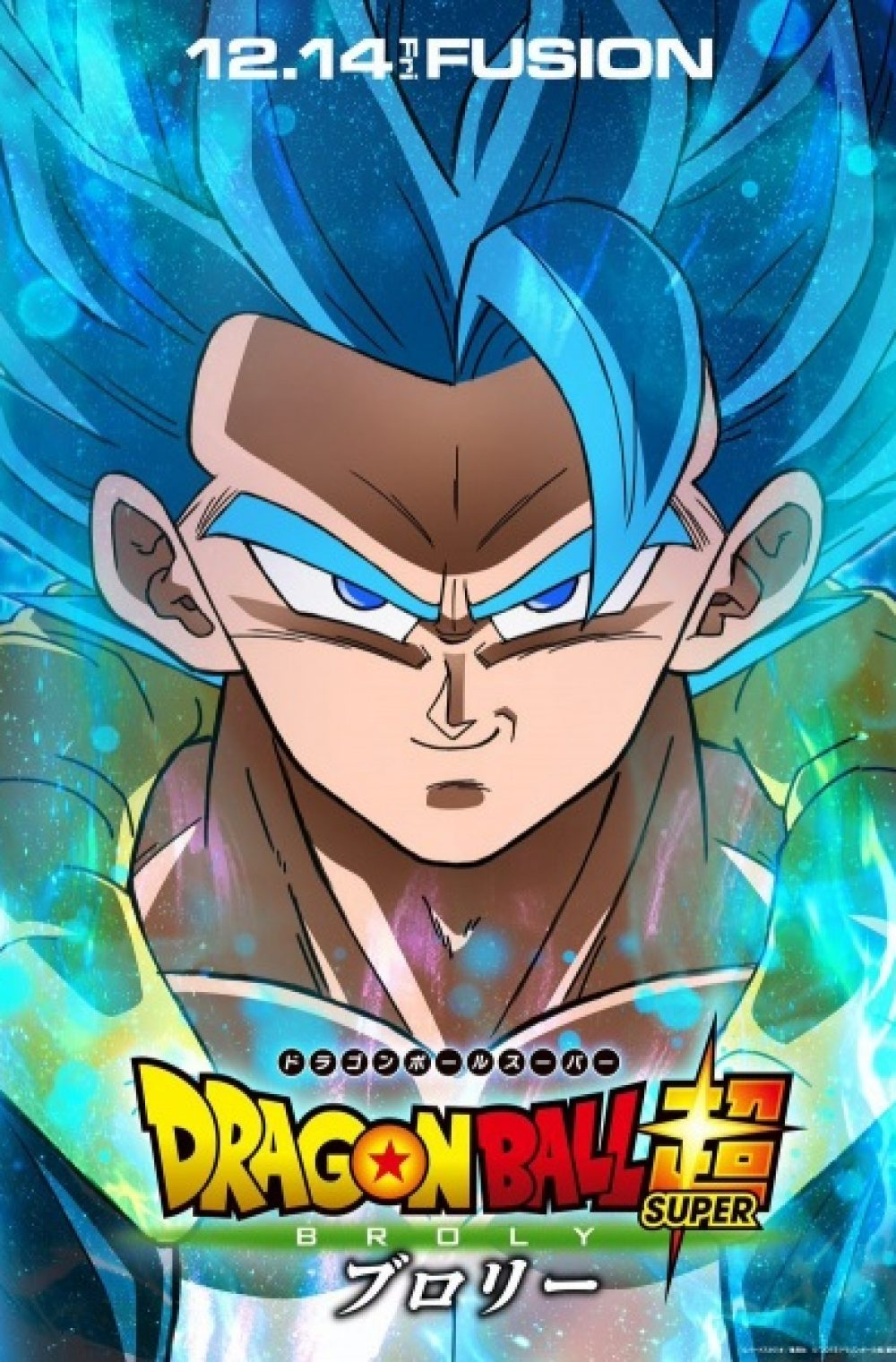 (DUB) Dragon Ball Super: Broly