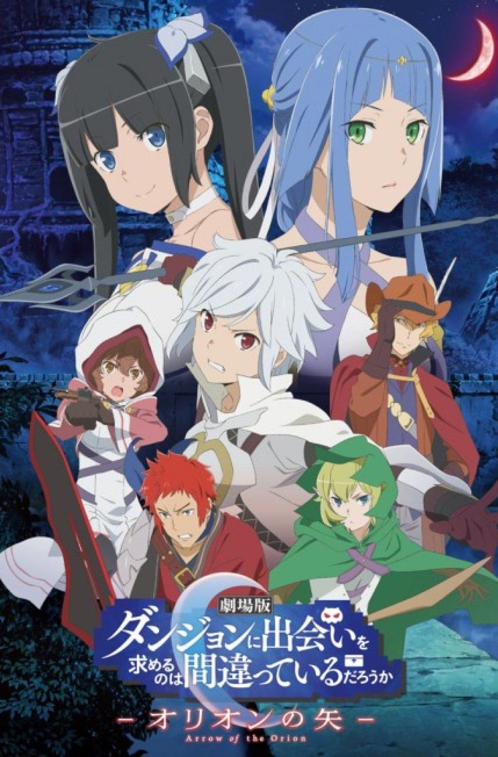 Dungeon ni Deai o Motomeru no wa Machigatteiru Darou ka: Orion no Ya – Danmachi: Arrow of the Orion