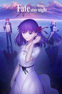Fate/stay night Movie: Heaven's Feel – II. Lost Butterfly (CAM)