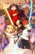 Fate/stay night: Unlimited Blade Works Season 2 (UNCUT)