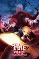 Fate/stay night: Unlimited Blade Works (UNCUT)