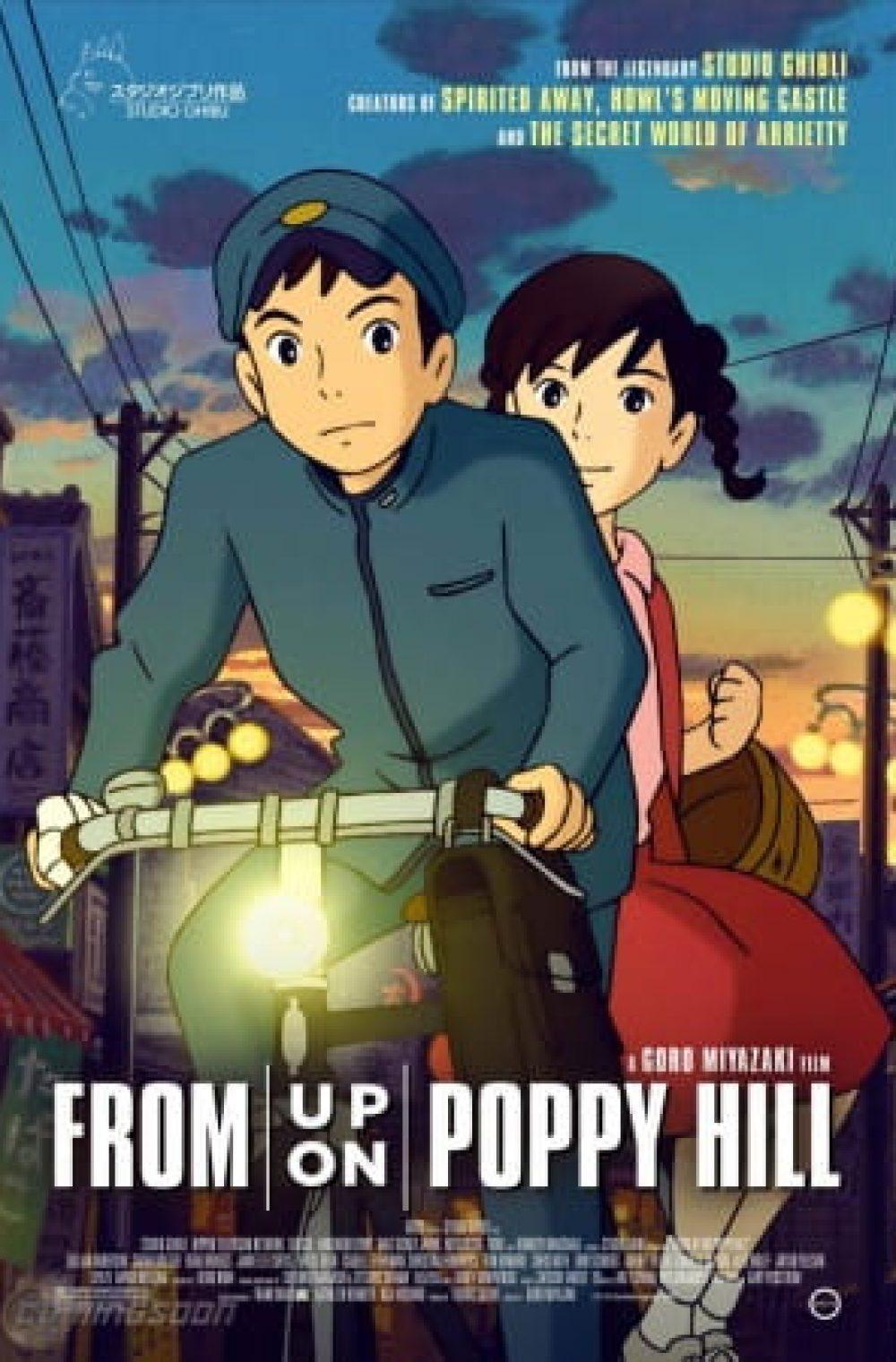 From Up on Poppy Hill – Coquelicot-zaka kara