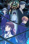 Fruits Basket The Final – Fruits Basket (2019) S3