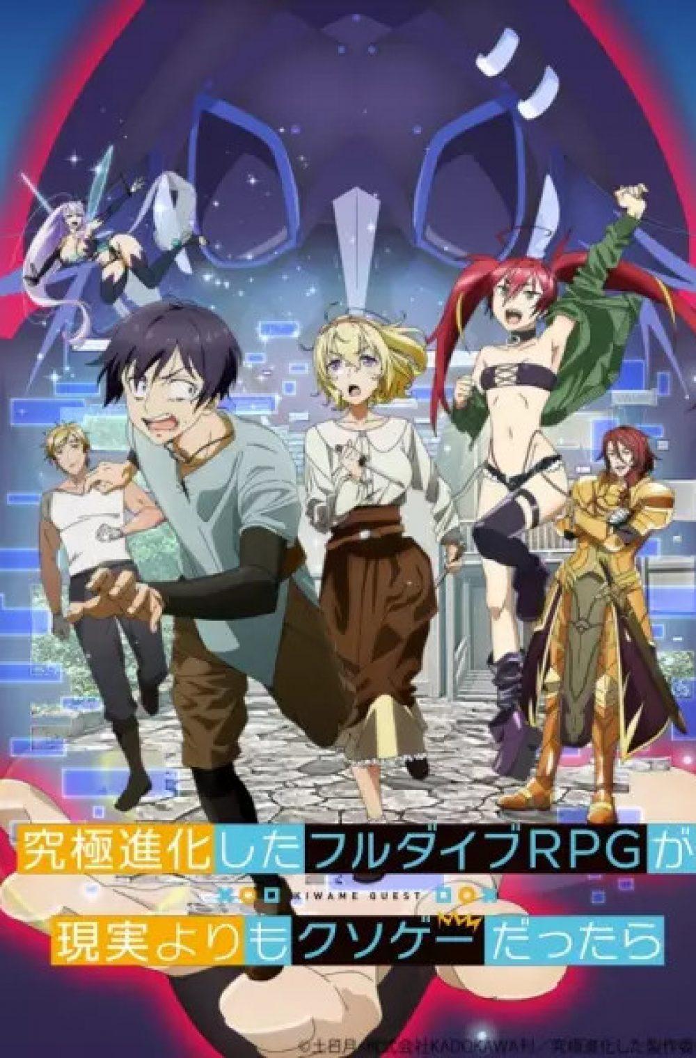 Full Dive: The Ultimate Next-Gen Full Dive RPG Is Even Shittier than Real Life! – Kyuukyoku Shinka shita Full Dive RPG ga Genjitsu yori mo Kusoge Dattara