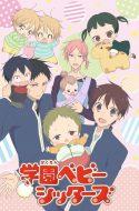Gakuen Babysitters + OVA