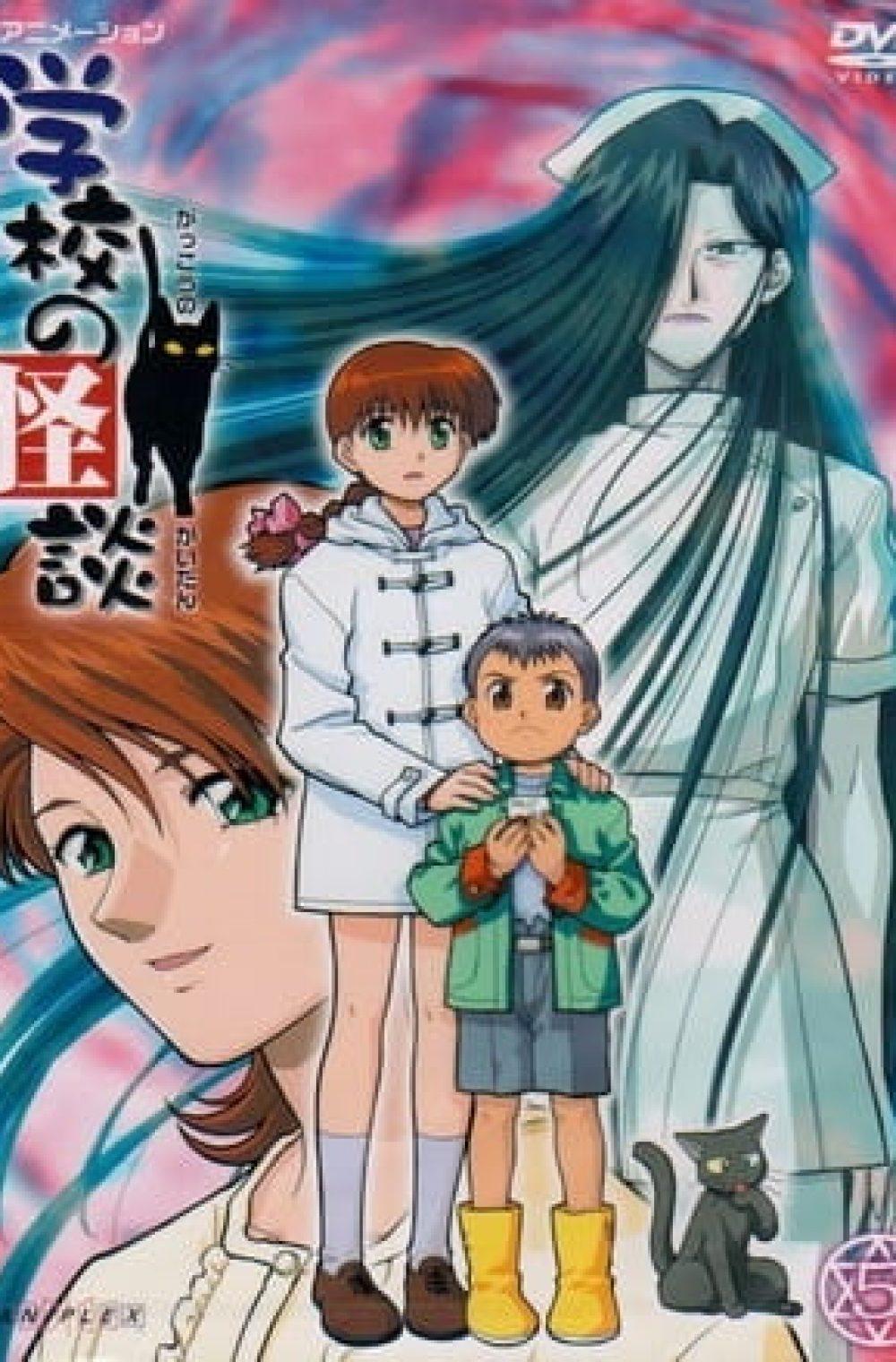 (DUB) Gakkou no Kaidan + OVA