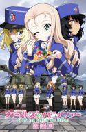 Girls und Panzer das Finale 2 + Special