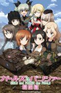 Girls und Panzer das Finale Part 3