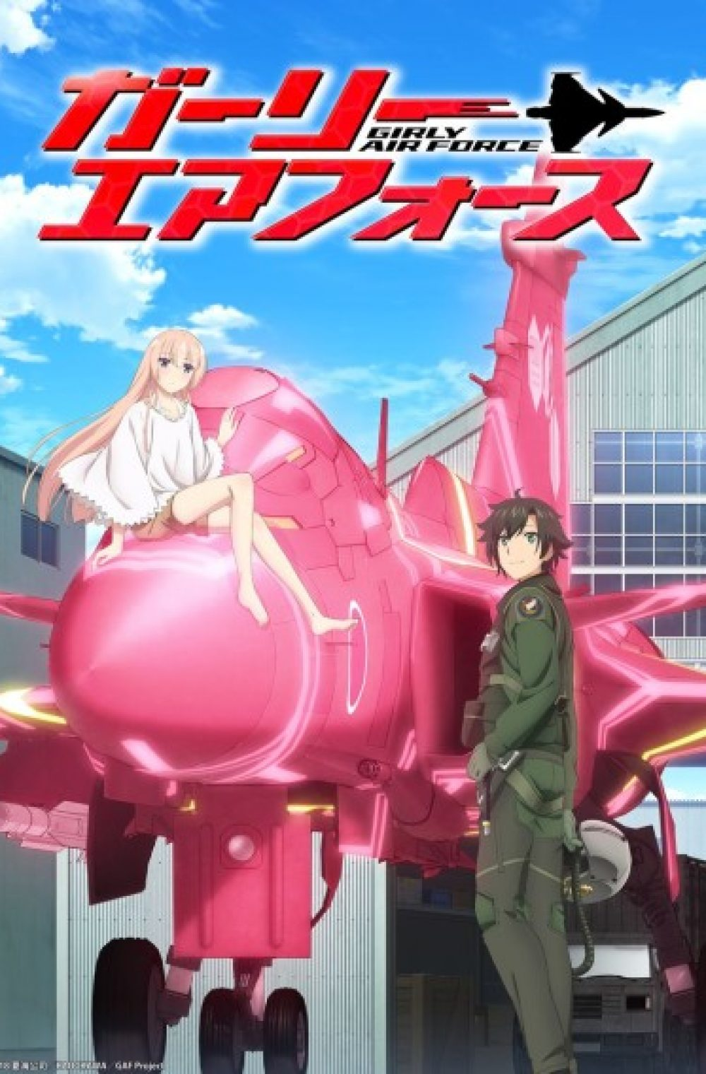 Girly Air Force (Bluray Ver.)