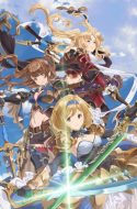Granblue Fantasy The Animation Season 2 Extra: Djeeta-hen