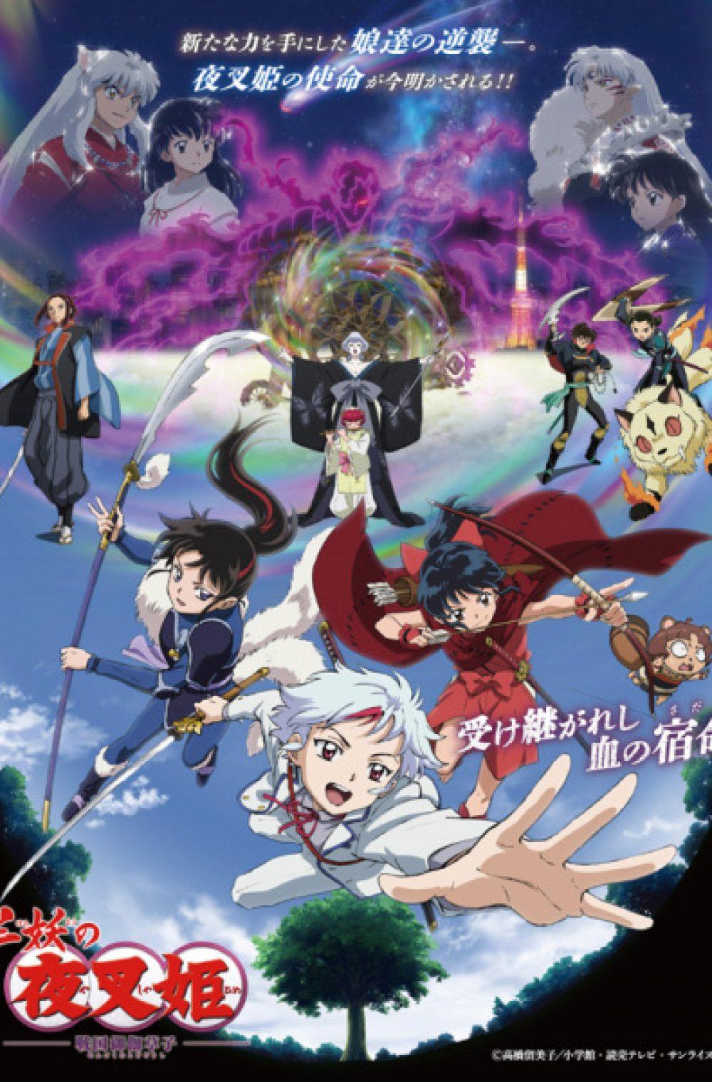 Hanyou no Yashahime Season 2: Sengoku Otogizoushi – Ni no Shou