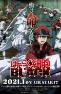 Cells at Work! Code Black – Hataraku Saibou Black