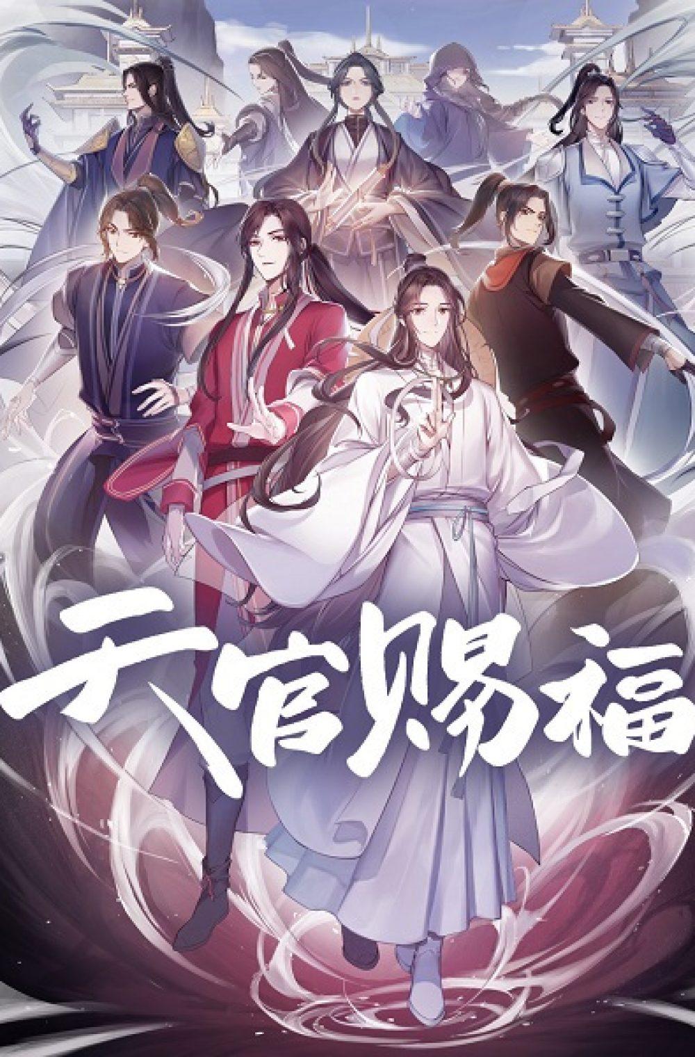 Heaven Official's Blessing – Tian Guan Ci Fu