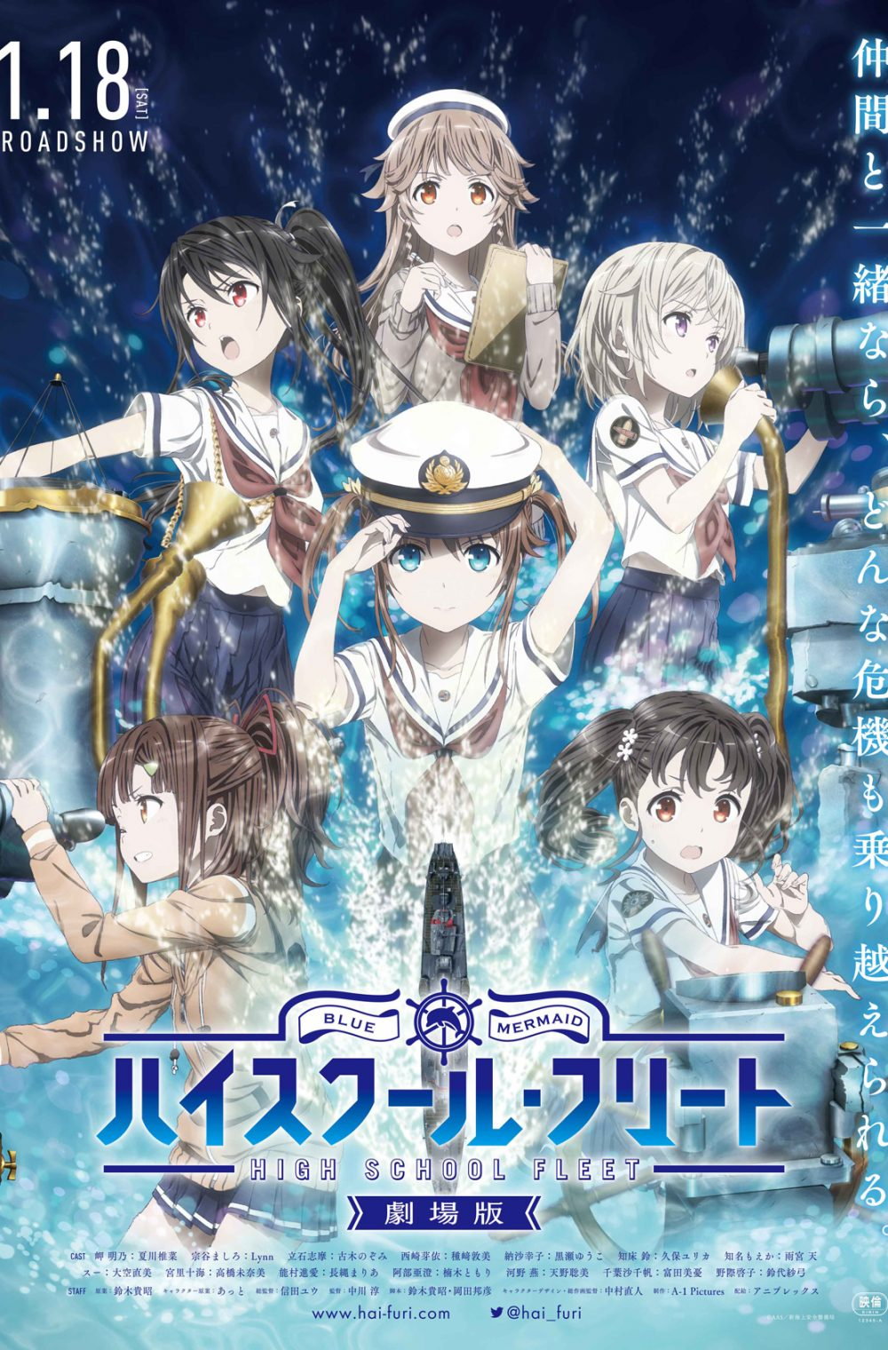 Haifuri Movie – High School Fleet Movie