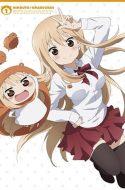 Himouto! Umaru-chan (Bluray Ver.) + OVA + Specials