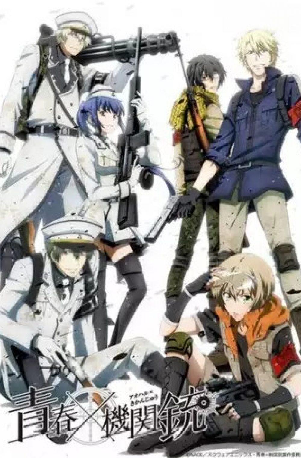 Aoharu x Machinegun (Bluray Ver.) + OVA
