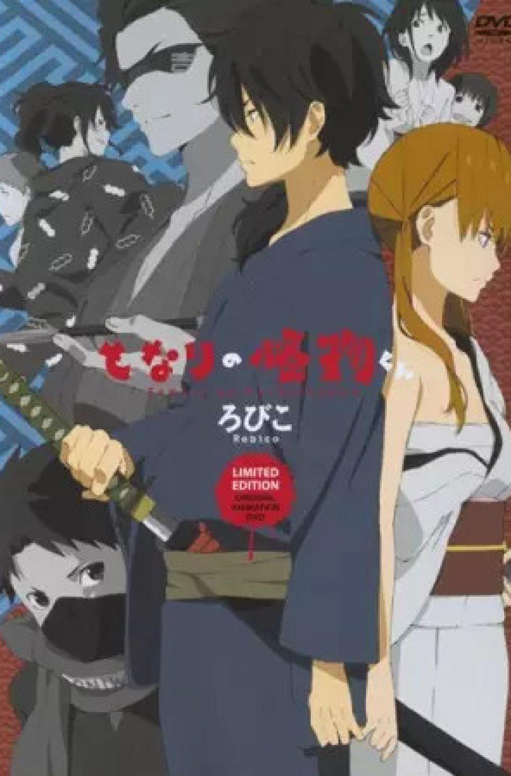 Tonari no Kaibutsu-kun OVA: Tonari no Gokudou-kun