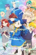 Ascendance of a Bookworm Season 2 – Honzuki no Gekokujou 2nd Season