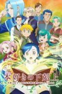 Honzuki no Gekokujou OVA