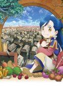 Honzuki no Gekokujou: Shisho ni Naru Tame ni wa Shudan wo Erandeiraremasen – Ascendance of a Bookworm