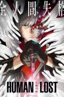 Human Lost: Ningen Shikkaku + Special