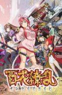 Hyakka Ryouran Season 2: Samurai Bride (UNCENSORED) + Specials