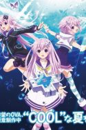 Choujigen Game Neptune The Animation OVA: Nep no Natsuyasumi – Hyperdimension Neptunia OVA