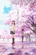 I want to eat your pancreas – Kimi no Suizou wo Tabetai
